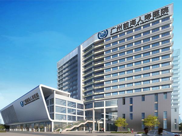 广州前海人寿医院