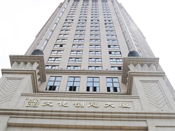 肇庆-文化创意大厦标