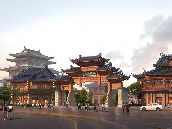 浙江-畲乡古镇