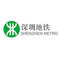 热烈祝贺友昆中标深圳地铁站外标志牌优化提升项目