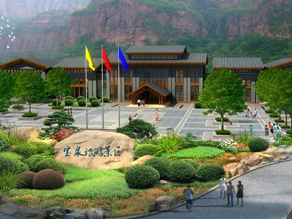 河南-宝泉旅游景区
