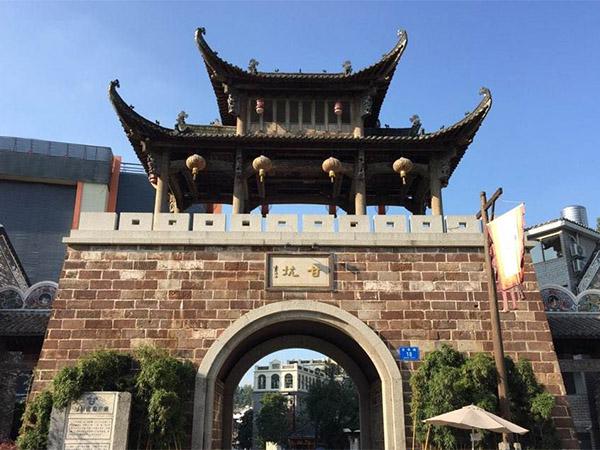 深圳-甘坑客家小镇
