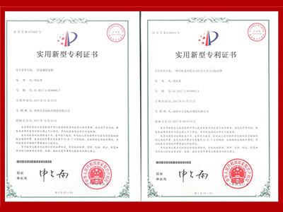 友昆标识-实用新型专利证书