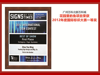 友昆标识-2012年国际标识大赛一等奖1