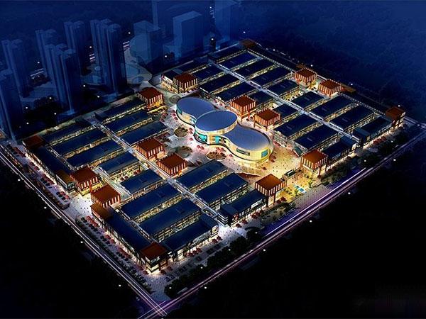 西宁-康美国际中药城