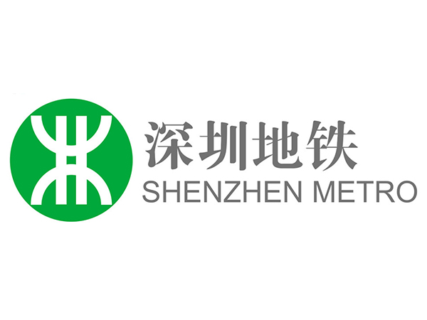 深圳-地铁标识