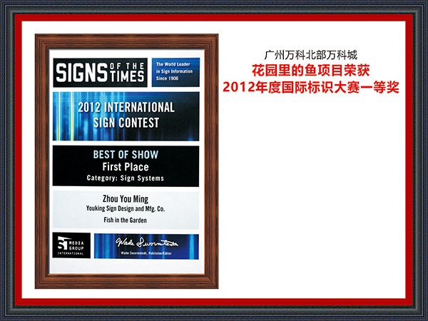 友昆标识-2012年国际标识大赛一等奖