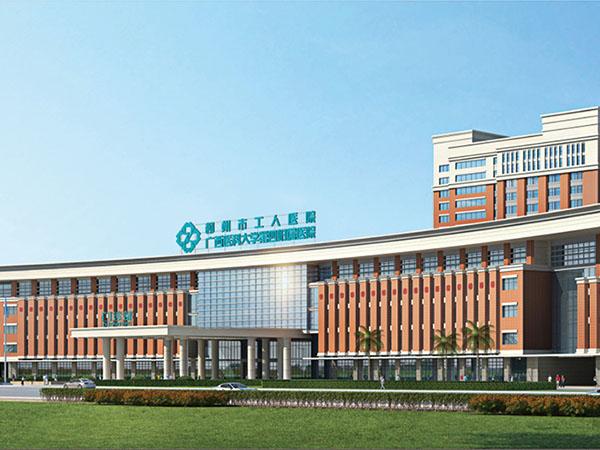 广西柳州工人医院