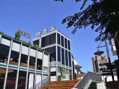 广州-万科永庆坊李小龙祖居